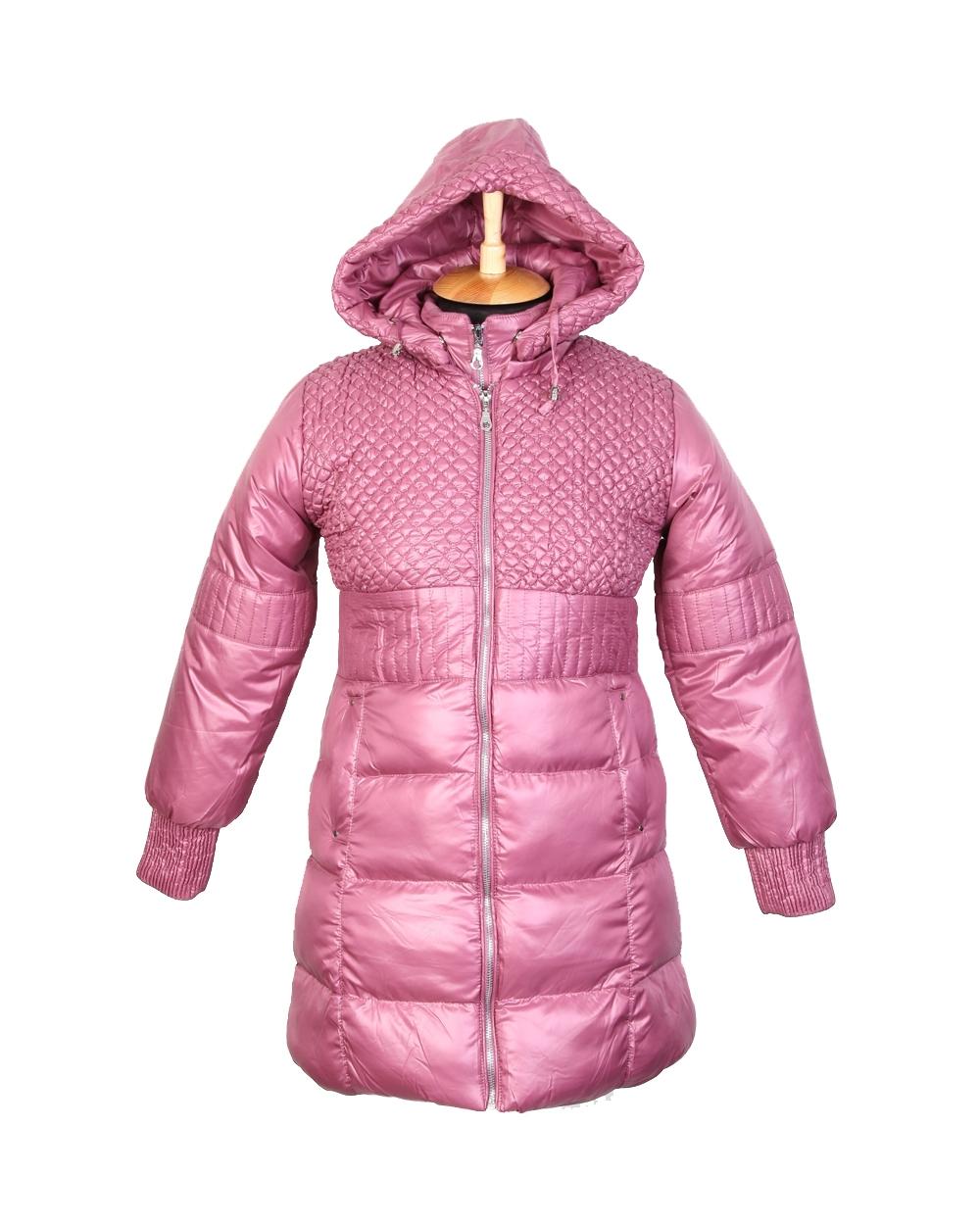 Детскую Одежду Купить