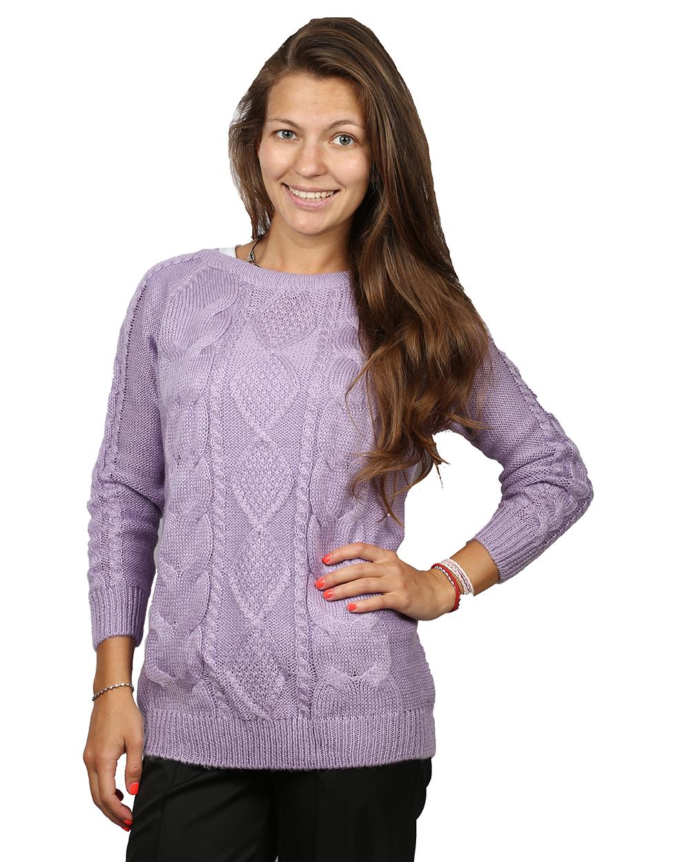 Молодежный Пуловер С Доставкой