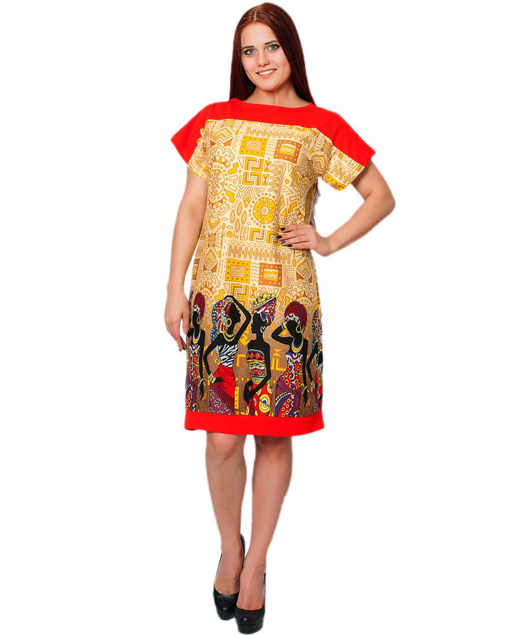 Женская Одежда Туники С Доставкой